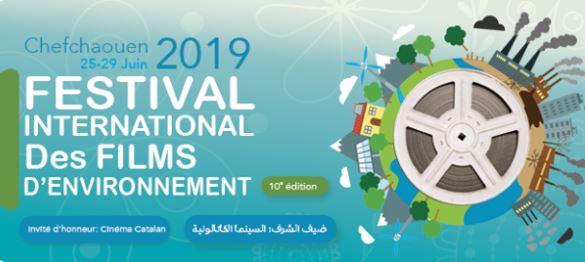 Festival International des Films d'Environnement de Chefchaouen - Maroc