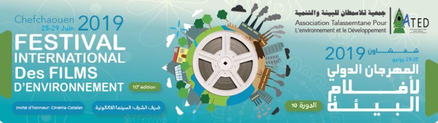 Festival des films d'environnement de Chefchaouen