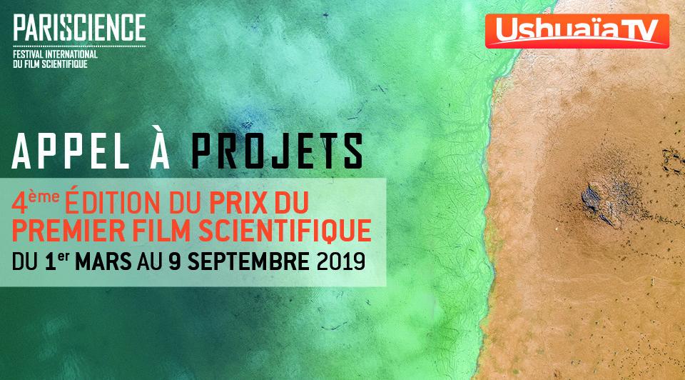 4ème édition du Prix du premier film scientifique Ushuaïa TV - Pariscience